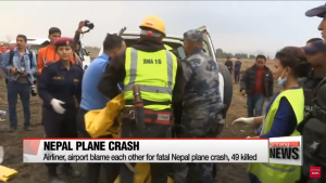 Bangla Plane Crash Rescue